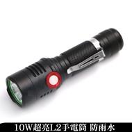 XML-L2/T6 超強光手電筒 5檔位 可伸縮 可調焦 L2/T6燈珠 500米射程 鋁合金手電筒 戶外活動 夜間照明