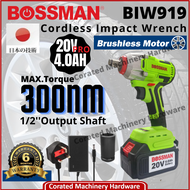 [Corated] BOSSMAN BIW919 BIW-919 20V 1/2'' Cordless Brushless Impact Wrench Driver 4.0Ah Battery With Charger