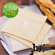【上野物產】庫 冷凍起酥片 x2包 共20片 10片/包(酥皮濃湯 氣炸鍋)