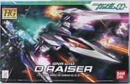 新奇玩具☆ 萬代 BANDAI 組裝模型 機動戰士鋼彈00 1/144 35 GNR-010 0 Raiser
