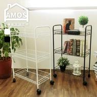 【AMOS 亞摩斯】ㄇ形三層鐵線籃車(收納車/隙縫架/收納架)
