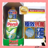 Persil寶瀅全效能洗衣凝露4L / 4公升🇩🇪德國進口【 #好市多代購 #Costco代購】
