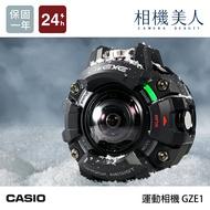 【32超值組】CASIO GZE-1 運動相機  32G記憶卡+清潔組+讀卡機+小腳+保貼+副電+座充 G-SHOCK概念 原廠公司貨 保固一年