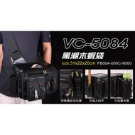 競工坊V-FOX VC-5084 黑潮木蝦袋.軟絲袋木蝦包(贈送墨將木蝦2支) 軟絲花枝專用包 攜帶方便可放30隻木蝦