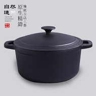 Cast Iron Pot Cast Iron Pot Coated Thick Iron Pan Handmade Iron Pot Soup Pot