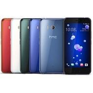 HTC U11 5.5吋 6G/128G 手機