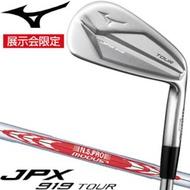 美津濃JPX 919旅遊鐵桿NS PRO Modus3 TOUR 105軸6瓶一套[#5-P] GreenFiL Golf Online Store