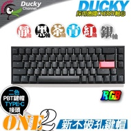 Ducky One 2 SF RGB 65% 機械鍵盤 黑 PC PARTY