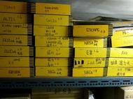 奧迪 AUDI 80 A3 A4 變速箱濾網組 變速箱油網組 各車系油底殼墊片,濾網,TRAJET 歡迎詢問