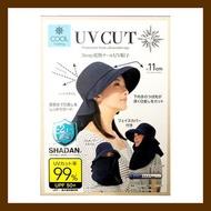 UV CUT - Sun - Family UV CUT COOL 抗UV 3way遮熱涼感大陽帽 (深藍色)(4571414684705)