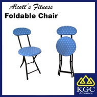 Alcott's Finest Foldable Chair