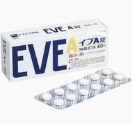 (預購商品 21號寄出)日本   EVE   A   白色   60錠(確定會取貨再下標)