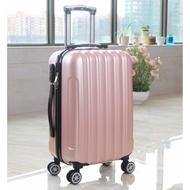 20寸磨砂條紋ABS拉桿箱男女登機箱萬向輪商務旅行箱包24寸密碼箱