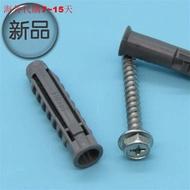 電視掛架膨脹螺絲10MM 塑料脹管 尼龍膨脹管釘t 外十字內六角M10