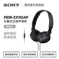 頭戴式耳機Sony/ MDR-ZX110AP 頭戴式重低音耳機手機電腦耳麥男女學生  『全館85折』