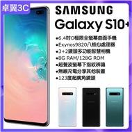 Samsung Galaxy S10 S10e 全新未拆封 單卡 S10+ Plus 8G/128G (空機)保固一年