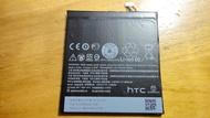 HTC Desire 820 826 原廠電池 內置電池 BOPF6100