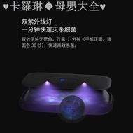 ✌✕小米優一消毒盒多功能手機首飾眼鏡隨身用品紫外線高效殺菌消毒包