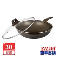 SILWA西華 西華好料理不沾炒鍋30cm 買就送高級不沾鍋專用鏟