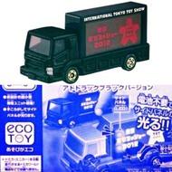 日本帶回 TOMICA 特注 限定品 東京 玩具展 2012 黑色 廣告車 發光車 絕版
