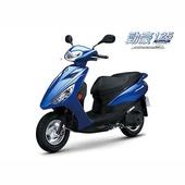 《YAMAHA山葉機車》AXIS-Z 勁豪125 鼓煞-日行燈版 -2020新車(深藍)