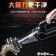 車載吸塵器 家車兩用汽車車用 吸塵器 車內強力吸塵器 無線充電QM    西城故事