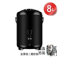 奶茶保溫桶 商用奶茶桶304不銹鋼冷熱雙層保溫保冷湯飲料咖啡茶水豆漿桶10L
