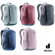 Deuter Vista Skip Daypacks |Lightweight School Bag| 5 Colors Available |