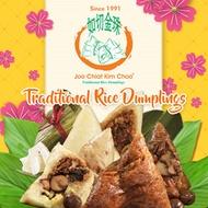 [Joo Chiat Kim Choo] 5 + 5 Super Bundle Ready To Eat Traditional Rice Dumpling