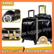 บริการเก็บเงินปลายทาง HANK 4421 กระเป๋าเดินทางล้อลาก กระเป๋าเดินทางหนัง กระเป๋าเดินทาง 20 24 นิ้ว Luggage กระเป๋าเดินทางแบบถือ Suitcase travel ไม่มีไม่ได้แล้ว
