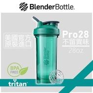 【Blender Bottle】Tritan搖搖杯〈Pro28款〉28oz 湖水綠『美國官方』(BlenderBottle/運動水壺/乳清蛋白)
