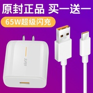 Fast Charge Realmex50pro Original For Oppo65w Special Set Super Flash Charger Head Plug