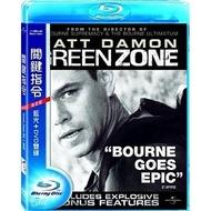 全新《關鍵指令》藍光BD+DVD雙碟限定版(得利公司貨)