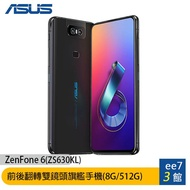 ASUS ZenFone 6 (ZS630KL)(8G+512G)6.4吋4800萬前後翻轉雙鏡頭旗艦手機 ee7-3