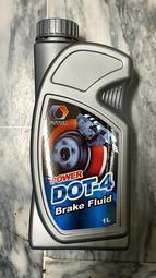 FUTUR 煞車油 剎車油 DOT-4 DOT4 其它水箱精,汽油精,機油機,止漏劑,墊片膠,防落膠 歡迎詢問