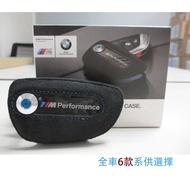 【原廠OEM】BMW寶馬 F10 F30麂皮鑰匙套 真皮鑰匙套 M Performance 鑰匙包 碳纖維鑰匙殼 禮物