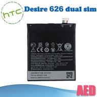 HTC Desire 626 電池 手機電池 全新品 ⏪ AED ⏩