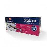 Brother TN-267 紅色原廠碳粉匣 適用: MFC-L3750CDW  HL-L3270CDW