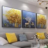 客廳裝飾畫現代簡約3d立體浮雕畫北歐沙髮背景墻壁畫墻上鹿掛畫