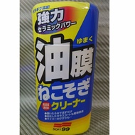 (C+西加小站) 日本 SOFT99  SOFT 99 除油膜 新連根拔除清潔劑(水性) 油膜去除清潔劑