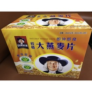 桂格即沖即食大燕麥片2600g限1盒