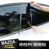 Mazda Decoration Strip Pc Mirror Stickers Board Modified Sticker Paper Horse 6 Horses 3 Cx - 4 Cx - 5 Mazda 6 B
