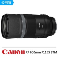 【Canon】RF 600mm F11 IS STM 超望遠定焦鏡頭--公司貨