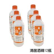 清菌酒精75%(不含噴頭) - 500ml 12入組