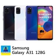 Samsung Galaxy A31 6G 128G 6.4吋智慧型手機