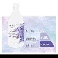 Parfumes小蒼蘭頂級香氛洗髮沙龍組補充瓶*1