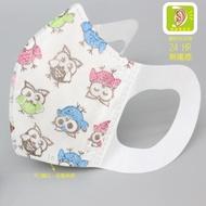 淨新 1-4歲幼幼3D立體寬耳帶三層口罩  一盒50入 永康如意