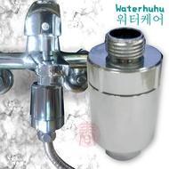 韓國熱銷 WATERHUHU水呼呼 除氯淨化奈 米銀沐浴過濾器(銀色款)日本原裝進口亞硫酸鈣除氯顆粒濾芯 安裝沐浴龍頭 高達8種過濾材質