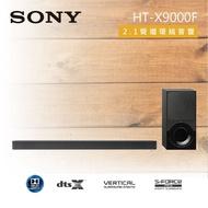 【聊聊再降價】SONY 2.1聲道家庭劇院組 Soundbar 聲霸 HT-X9000F 全新公司貨 有發票