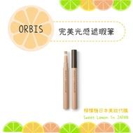 【預購】ORBIS 完美光感遮瑕筆 遮瑕 遮瑕筆